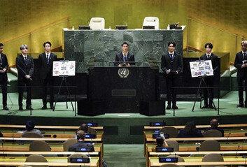 유엔총회서 업사이클링 의상 입은BTS, 숨겨진 의미는?