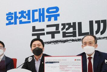 대기업 출자 재단 임원이 대표인 컨설팅社, 화천대유에 400억 빌려줬다