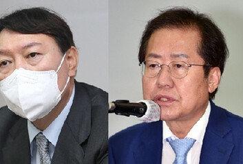 윤석열 'MZ세대' VS 홍준표 '당심'오늘 2차 TV토론 맞대결