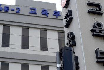 서울시 국공립유치원 274곳 중 통학버스 있는 곳은 3곳뿐