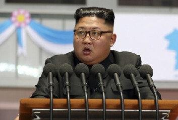 """北 """"종전선언은 시기상조…美 '적대 정책' 철회가 최우선"""""""
