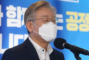 """시민단체, 이재명 공수처에 고발""""대장동 의혹, 부동산 적폐"""""""