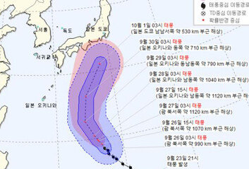 북서진 중인 태풍 민들레, 동쪽으로 방향 튼다