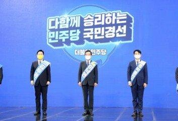 이재명, 전북 경선 54.55% '1위' 2위 이낙연 38.48%