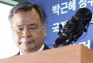 박영수 딸, 화천대유서 7억에 아파트 분양받아…현재 호가 15억 수준