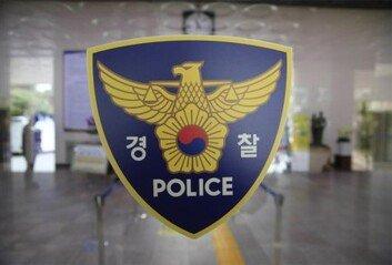'층간소음' 살인범, 계획범죄 가능성  수개월 전에 흉기 구입