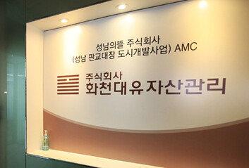 '대장동 개발 의혹' 남욱 변호사, 18일 귀국…檢  피의자 소환 예정