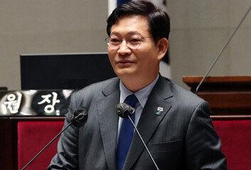 """송영길 """"이재명, 국감에 자신감청문회처럼 임하라 부탁"""""""
