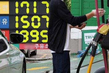 전국 휘발유 가격 급등7년만에 리터당 1700원 넘어