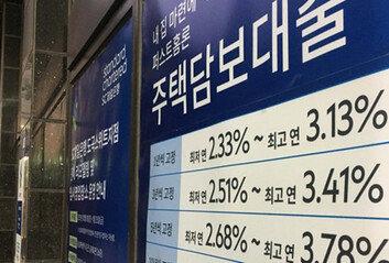 대출금리 年 5%대 눈앞한달 반 새 0.5%P 올라
