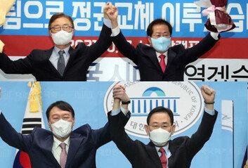 최재형 지지 얻은 洪 vs 주호영 영입한 尹세불리기 경쟁 치열