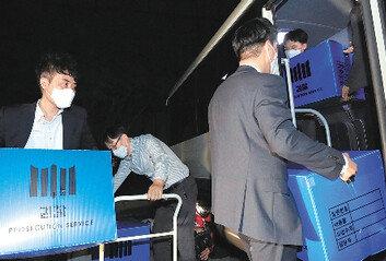 검찰, 성남시청 추가 압수수색전자문서 등 확인