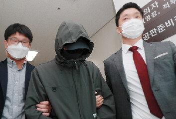 '부동산 투기' LH직원 징역 1년6개월아내 명의로 산 땅 1320㎡ 몰수