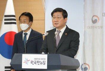 전남·경북 16곳 '인구소멸 위기' 다양한 지원, 지방 살리기 '올인'