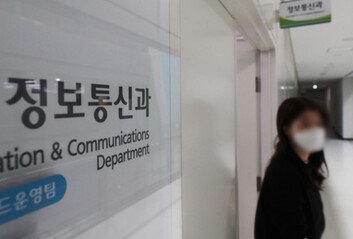 검찰, 성남시청 3차 압수수색…시장실·비서실 또 제외