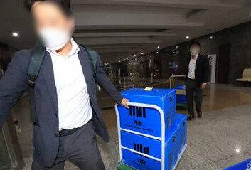 닷새간 3차례 성남시청 압수수색한 檢, 시장실-비서실은 또 제외