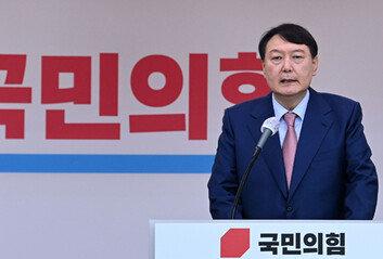 """尹 """"전두환, 쿠데타-5·18 빼면 정치는 잘했다…호남도 인정"""" 논란"""