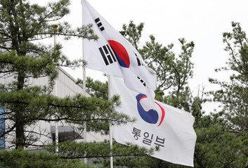 """통일부, 北미사일 발사에 유감…""""남북 관계 진전 노력할 것"""""""