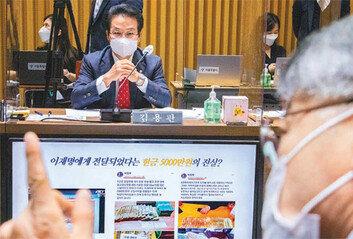 김용판에 '돈다발 사진' 제보 조폭 출신, 다른 수감자에 '구형작업'하다 기소 전력