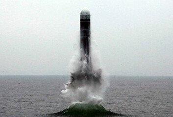 軍, 2023년까지 중부 이남지역에 SLBM 탐지레이더 추가 배치
