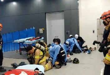 금천구 공사장 화재진압 약품 누출2명 사망·9명 부상