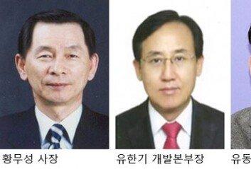 황무성 사퇴전 '공사 수익 50% 보장'→사퇴후 '1822억 고정'