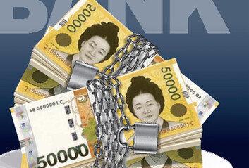내년 1월부터 총대출 2억 넘으면 개인별 DSR 규제