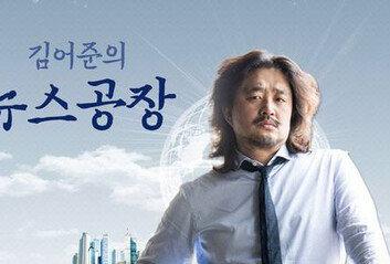 서울시, '김어준 논란' TBS 지원금100억 이상 삭감 검토