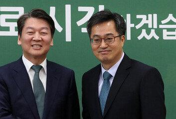 안철수·김동연 '제3지대' 꿈틀…복잡해진 대선 시나리오