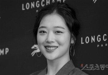"""[종합] 설리 동향보고서 유출 논란, 소방당국 """"직원 소행, 엄중 문책"""" (전문)"""