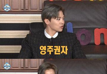 [종합] 박은석, 잘난 척 꼴보기 싫단 비난에 쿨한 대응