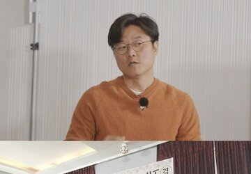 [DA:투데이] '출장 십오야' 방탄소년단X나영석, 빅매치 오픈 (종합)