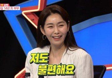 "[TV체크] '너는 내 운명' 박탐희 ""남편과 스킨십無→남녀사이 아냐"" (종합)"