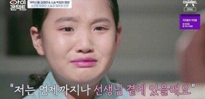 박정아, 유방암 4기 판정…수술도 못 해