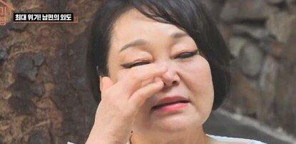 """이혜정 """"남편, 환자와 불륜…용서 안돼"""" 눈물"""