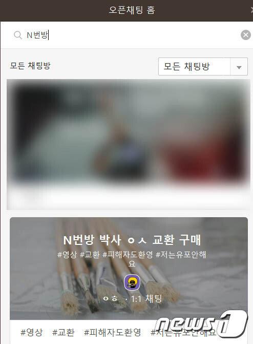 하선호박사 소코도모 하선호 저격 : 하선호 트위터 인스타 노출 전남친 양승호