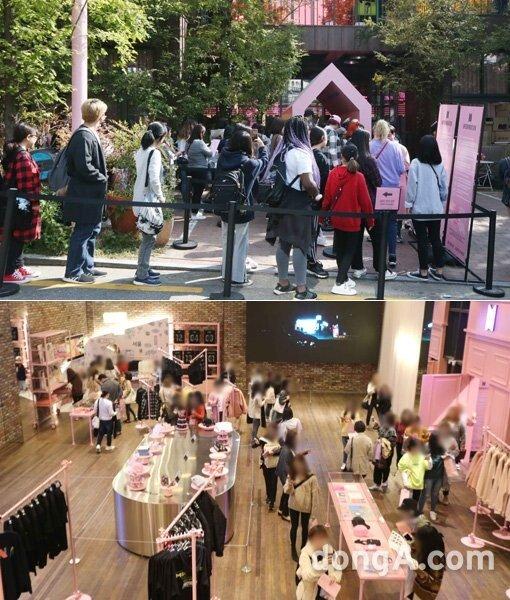여기가 '방탄소년단' 성지…아미 발길 끊이지 않는 '하우스 오브 BTS'