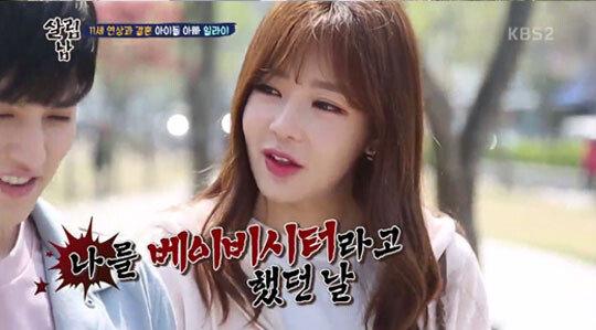 """'살림남2' 일라이 아내 지연수 """"남편, 날 '베이비시터'라고 ..."""