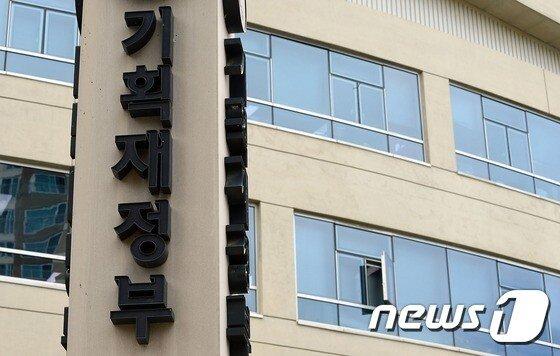 정부 '공공기관 경영평가' 무더기 오류