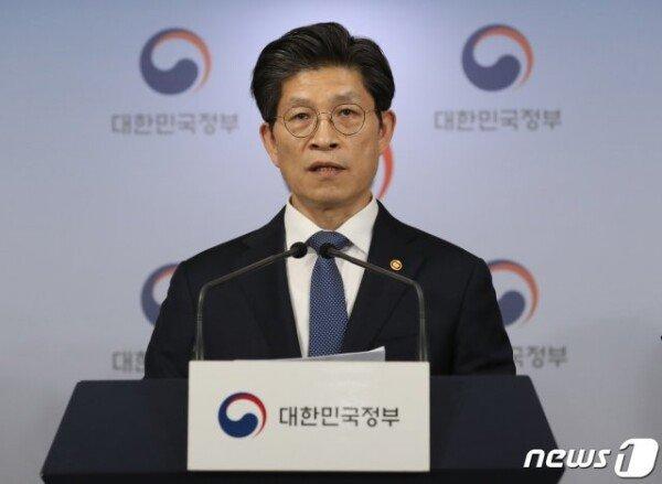 문재인 정부 마지막 국토부 장관 노형욱, 특명은 '1년 내 집값 안정'