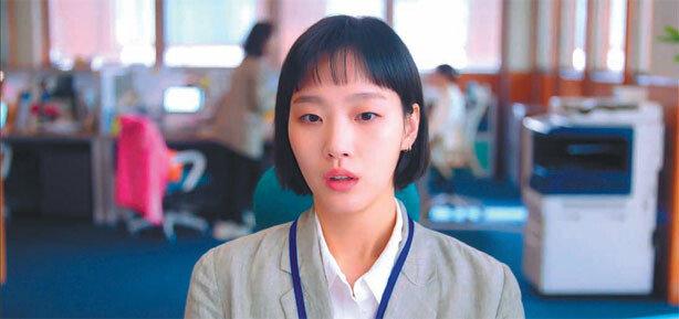 만화찢고 온 드라마 속엔…마음뚫고 온 '고민세포'가 조잘조잘