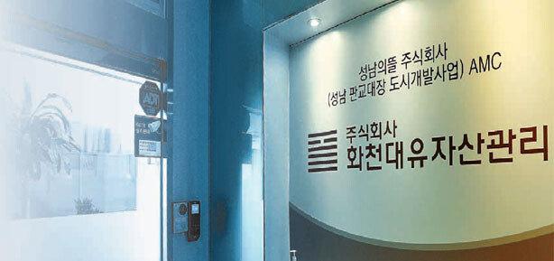 """성남도개公 직원 """"민간업자, 대장동개발 미래가치 높다며 참여"""""""
