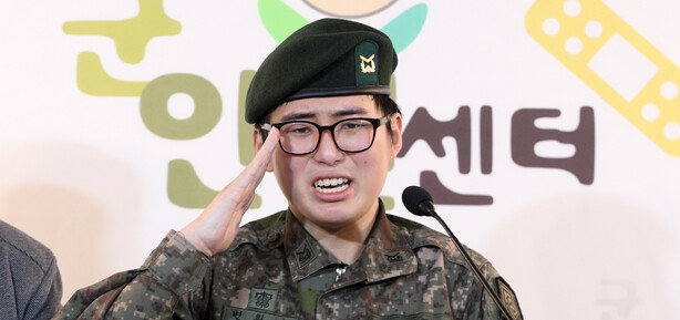 故변희수 전 하사 '부당 전역' 판결 확정…軍, 항소 포기