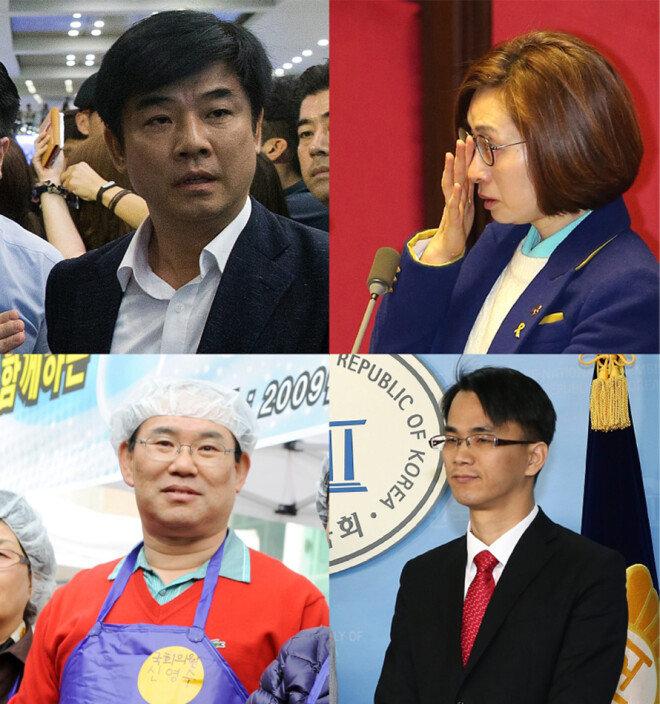 왼쪽 상단부터 김병욱 더불어민주당 의원, 은수미 청와대 여성가족비서관, 신영수 전 국회의원, 변환봉 변호사.