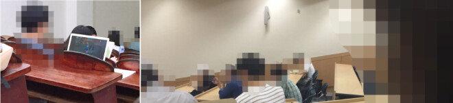 강의시간 중 노트북으로 게임을 즐기는 서울 모대학 남학생(왼쪽)과 영화를 보는 서울 모대학 여학생.