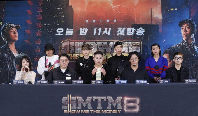 7월 26일 서울 마포구 상암동 CJ ENM에서 열린 Mnet '쇼미더머니8' 제작 발표회 모습. [뉴스1]
