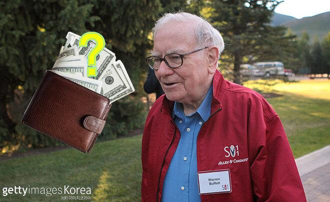 '억만장자' 워런 버핏이 지갑에 갖고 다니는 현금은 얼마?