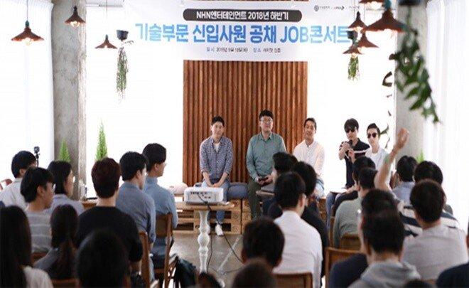 """대규모 공채 줄어드는 취업시장… 청년 40%""""수시채용 좋아요"""""""