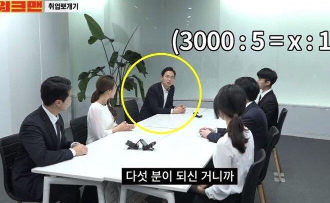 '워크맨' 장성규가 취준생에게 한 조언들...'뭉클'
