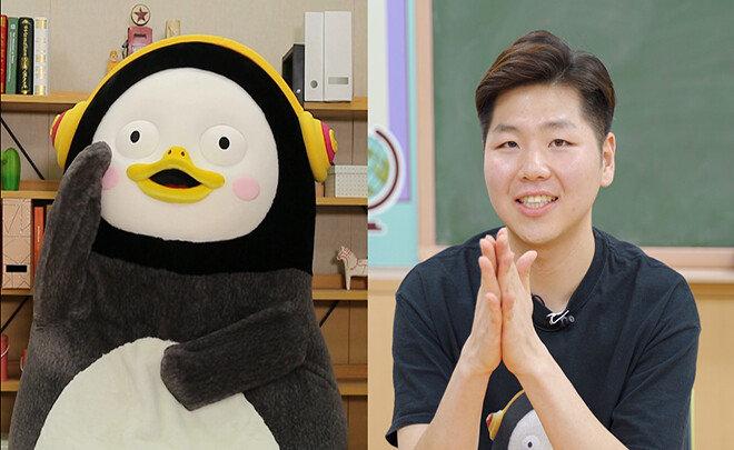 펭수, 제가 키웠습니다! '펭수 매니저' 박재영 PD 인터뷰